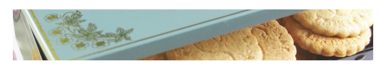 Boite a gateau en ligne - Commande de biscuits artisanaux - La Sablesienne
